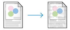 不正コピーによる情報漏えいの抑止